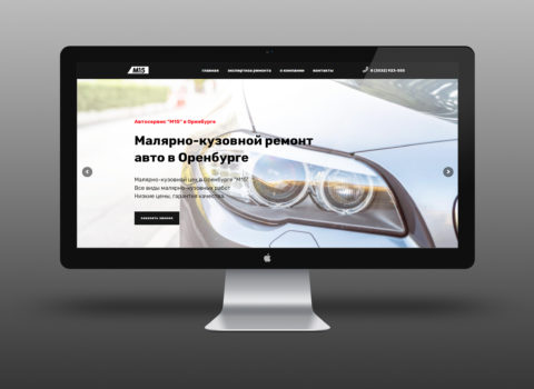 Автотехцентр «М15»